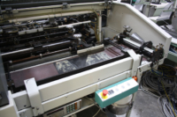 Kolbus DA 240 Hard Cover Case Maker | used kolbus case maker | used bindery machines